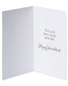 Eight Nights Hanukkah Card, 6-Count
