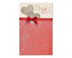 my wife valentine's day card