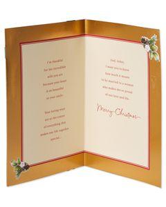 Gift to Me Christmas Card