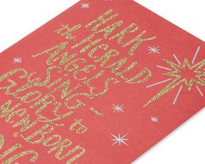 Religious Hark Christmas Card