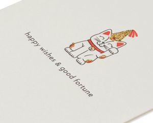 Fortune Cat Birthday Greeting Card