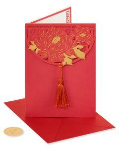 Asian Lasercut Design, Red & Gold Blank Greeting Card