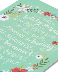 Holiday Season Holiday Card
