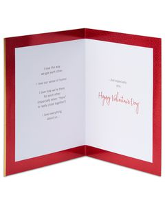 I Love Us Valentine's Day Card