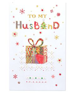 Gift Christmas Card for Husband