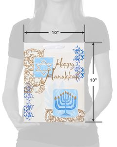 Medium Hanukkah Gift Bag