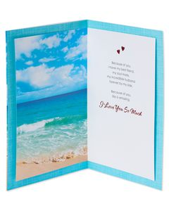 Beach Valentine's Day Card for Husband