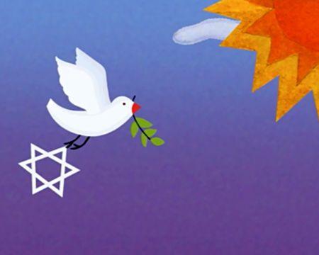 Blessed Rosh Hashanah