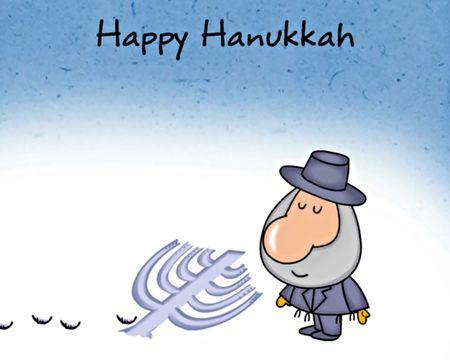 happy hanukkah ecard - Funny Hanukkah Cards