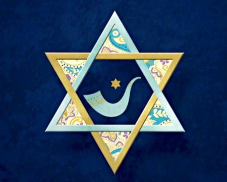 At Rosh Hashanah...