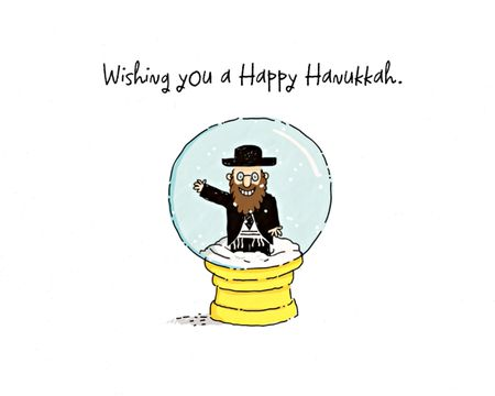 hello at hanukkah ecard - Funny Hanukkah Cards