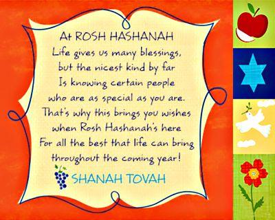 Rosh hashanah ecards american greetings shanah tovah postcard m4hsunfo