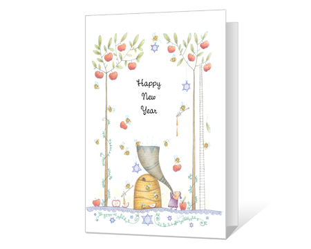 picture about Rosh Hashanah Greeting Cards Printable named Printable rosh hashanah Playing cards - American Greetings