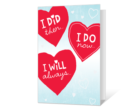 With All My Heart Printable