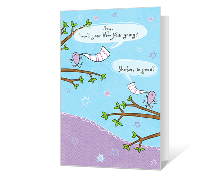 Printable rosh hashanah cards american greetings printable rosh hashanah cards m4hsunfo