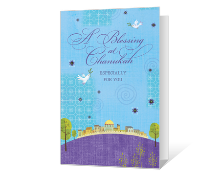 graphic regarding Free Printable Hanukkah Cards known as Printable hanukkah Playing cards - American Greetings