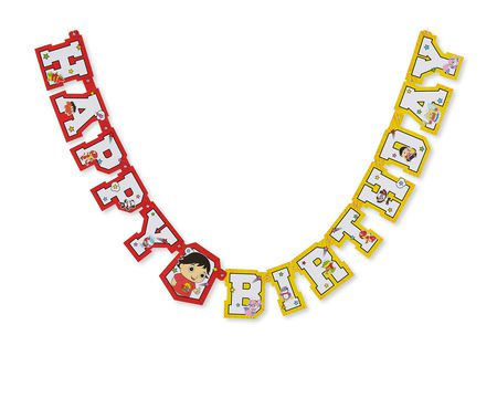 Ryan's World Birthday Party Banner