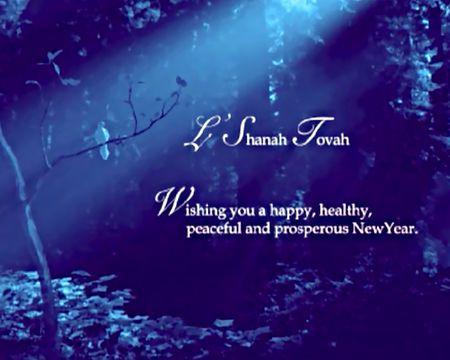 Rosh Hashanah Ecards Try For Free American Greetings