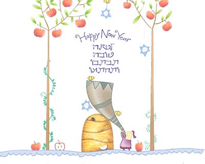 A Year of Good Faith Ecard