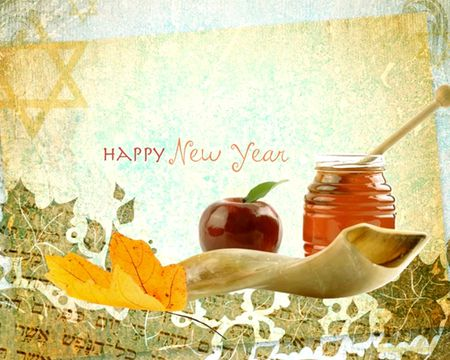 Special Wish for Rosh Hashanah