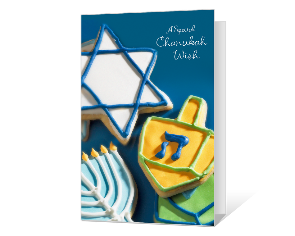 Chanukah Wish Printable