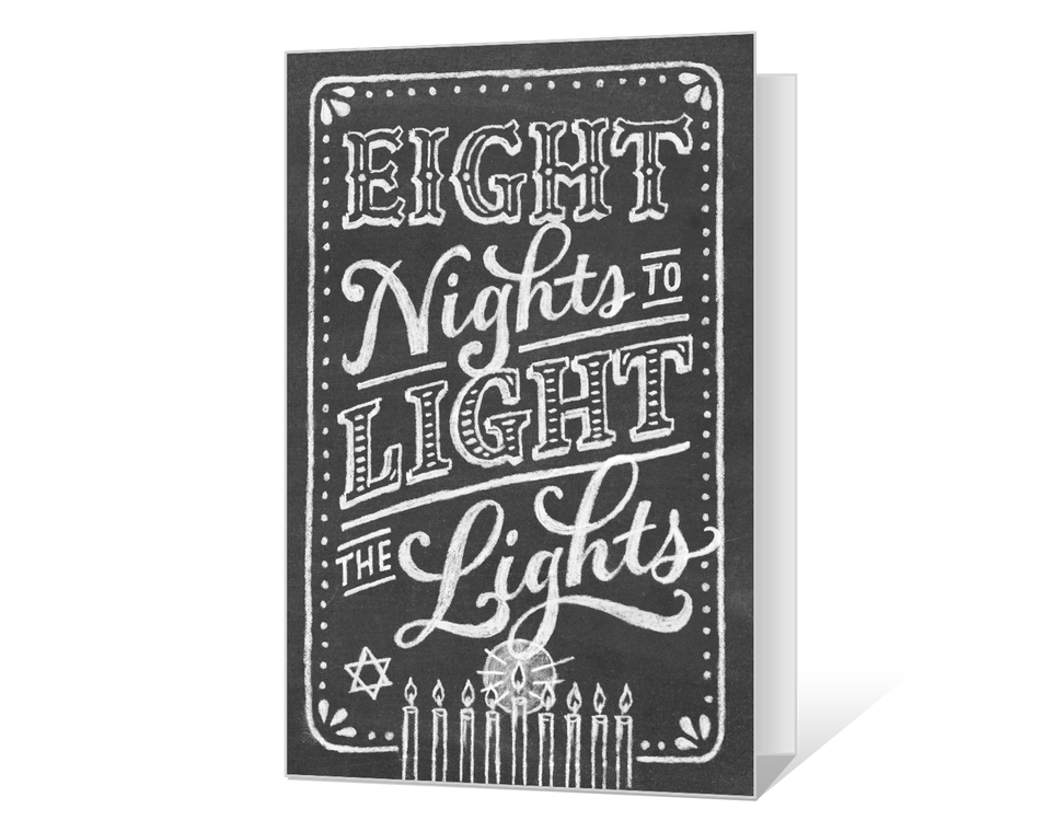 Eight Nights Printable