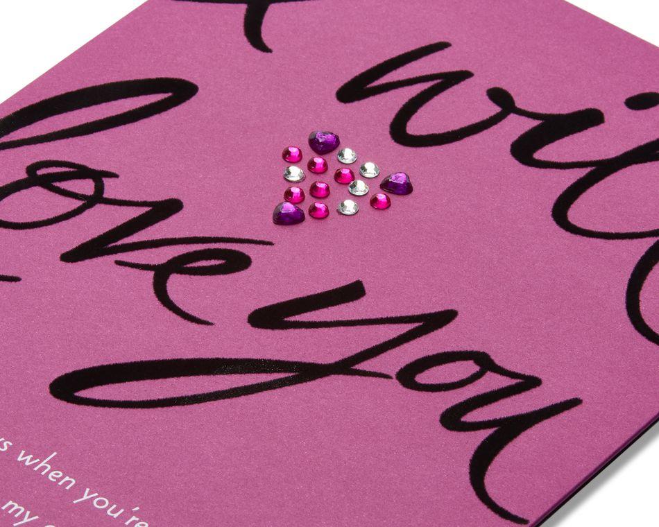 I Will Valentine's Day Card
