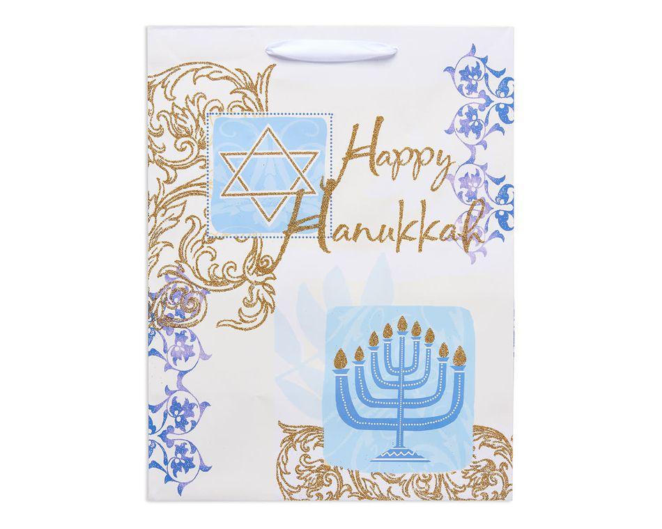 medium happy hanukkah gift bag