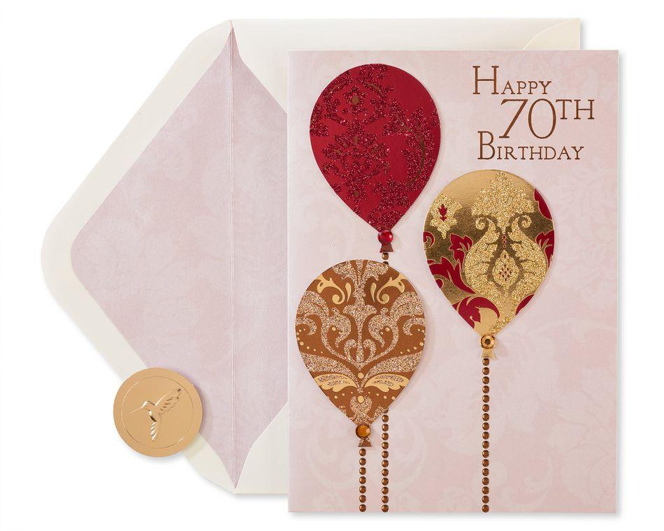 Sparkle Balloons 70th Birthday Greeting Card