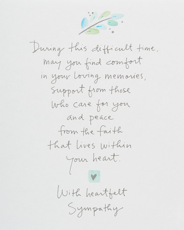 Kathy Davis Difficult Time Sympathy Card