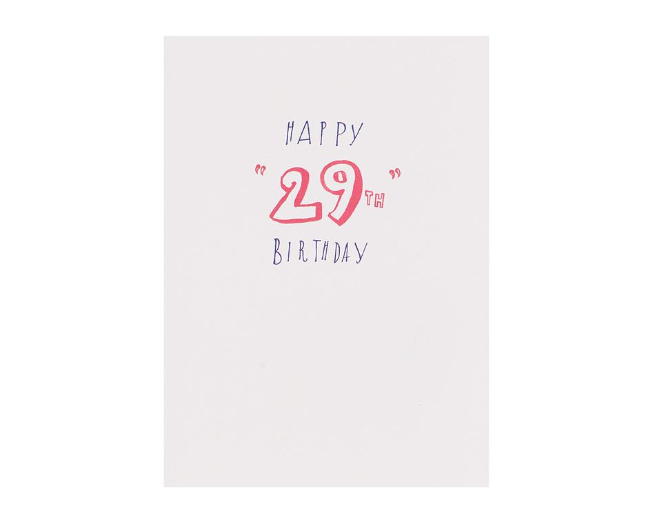 Twenty-Ninth Birthday Card