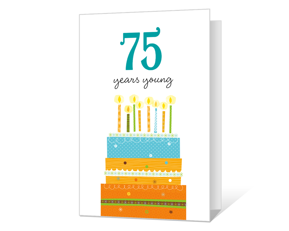 75th Birthday Printable