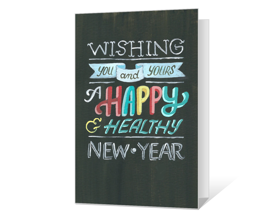 A Happy, Healthy New Year Printable